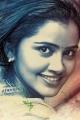 Actress Anupama Parameswaran in Premam Movie Latest Stills