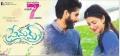 Naga Chaitanya & Shruti Hassan in Premam Movie Release on Oct 7th Posters