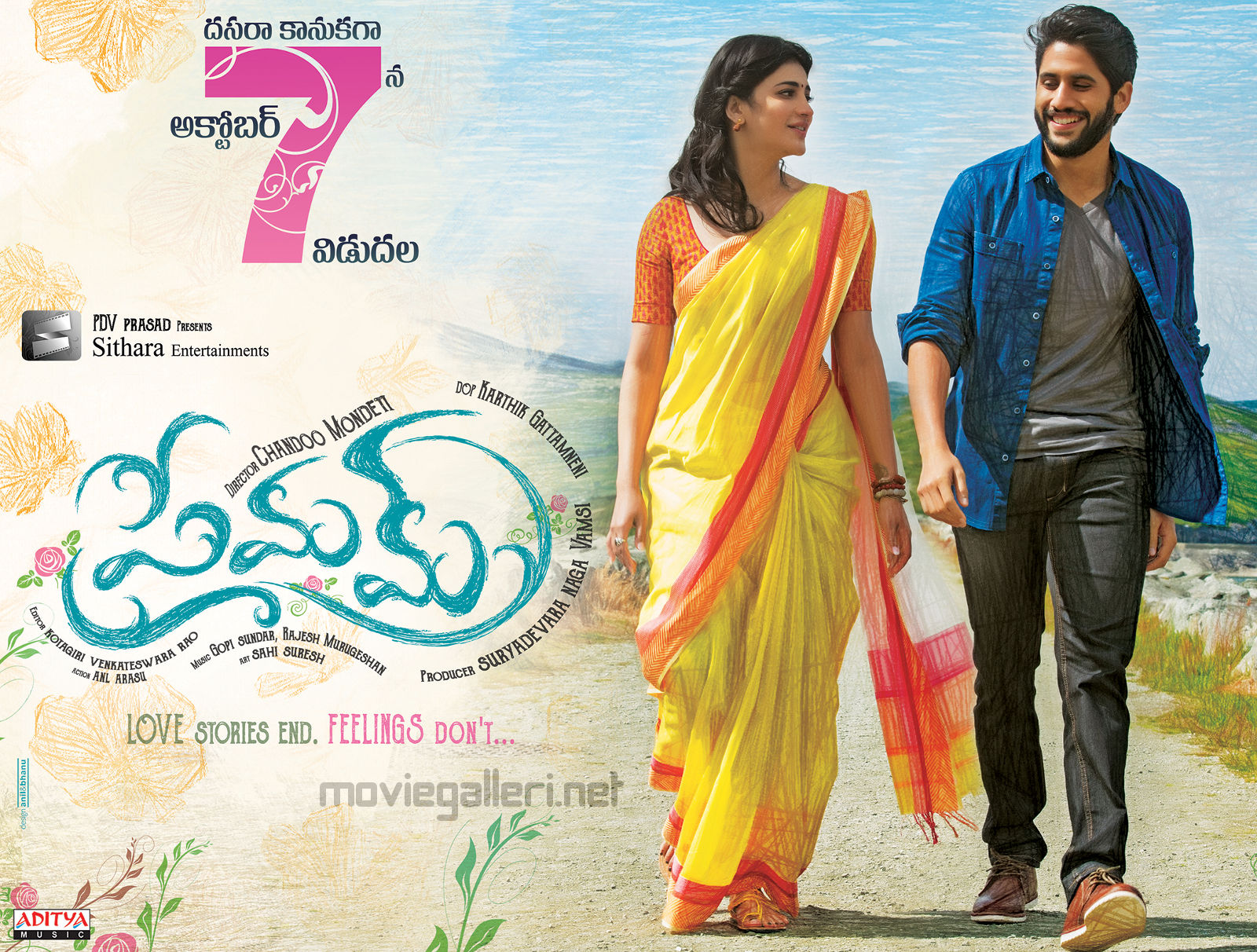 Shruti Hassan, Naga Chaitanya in Premam Movie Release on Oct 7th Posters