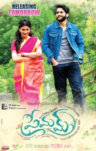 Shruti Hassan, Naga Chaitanya in Premam Movie Releasing Tomorrow Posters