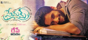 Naga Chaitanya in Premam Movie Releasing Tomorrow Posters