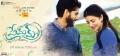 Naga Chaitanya, Shruti Hassan in Premam Telugu Movie Wallpapers