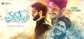 Hero Naga Chaitanya in Premam Telugu Movie Wallpapers