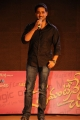 Uday Kiran at Premantene Chitram Movie Audio Launch Stills