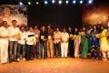 Premantene Chitram Movie Audio Launch Stills