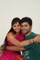 Manas, Aarushi in Premantene Chitram Movie Photos