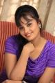 Actress Aarushi in Premantene Chitram Telugu Movie Photos
