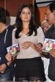 Actress Bhanu Mehra at Prematho Cheppana Audio Launch Photos