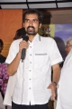 Prematho Cheppana Audio Launch Photos