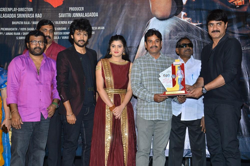 Prementha Panichese Narayana Movie Pre Release Photos