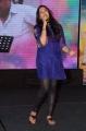 Geetha Madhuri @ Premikudu Movie Audio Launch Stills