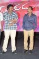 VV Vinayak @ Premikudu Movie Audio Launch Stills