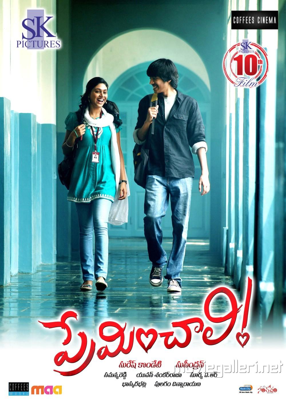 Manisha Yadav, Santhosh Ramesh in Preminchali Movie Posters