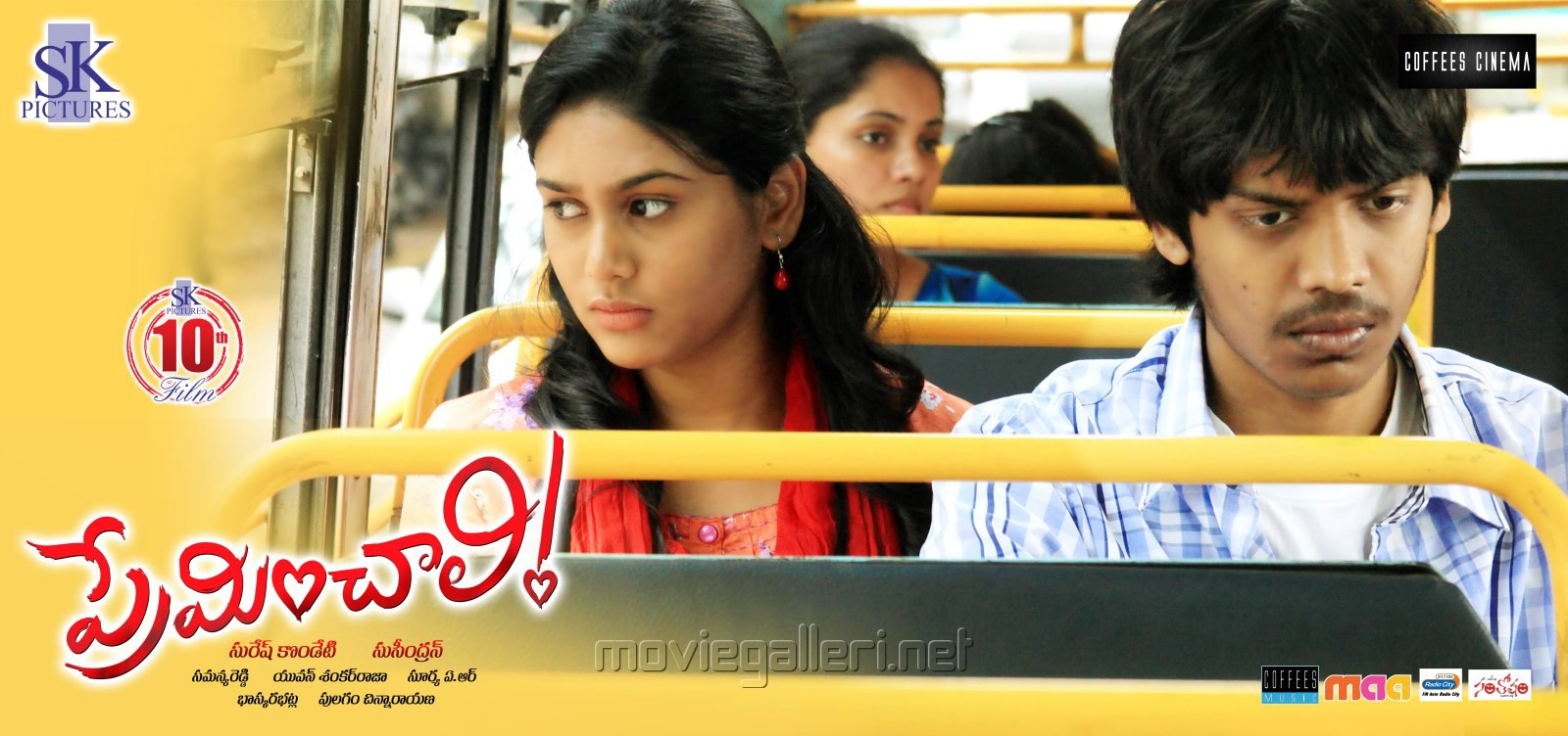 Manisha Yadav, Santhosh Ramesh in Preminchali Movie Wallpapers
