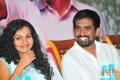 Prithvi IAS Telugu Movie Audio Release Stills