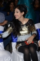 Heroine Priya Banerjee at Kiss Audio Launch Function