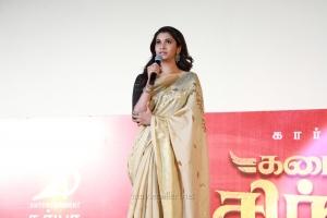 Actress Priya Bhavani Shankar HD Pictures @ Kadai Kutty Singam Audio Release
