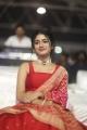 Actress Priya Prakash New Photos @ Check Pre Release