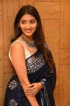 College Kumar Actress Priya Vadlamani New Photos