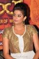 Priyamani Latest Photos at Chandi Movie Teaser Launch