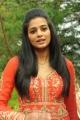 Actress Priyamani Latest Cute Images