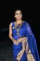 Actress Priyamani Blue Saree Photos