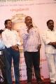 PRO Vijayamurali @ Film News Anandan Pugazh Anjali Photos