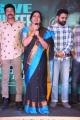Rajasekhar, Jeevitha @ PSV Garuda Vega Success Meet Stills