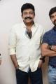 Dr. Rajasekhar @ PSV Garuda Vega Movie Team visits Bramaramba Theater Photos