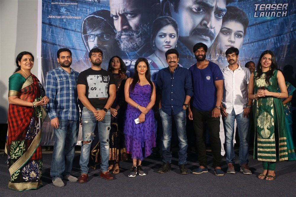 PSV Garuda Vega Movie Teaser Launch Stills