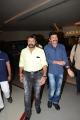 Balakrishna, Rajasekhar @ PSV Garuda Vega Trailer Launch Photos