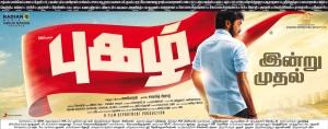 Hero Jai in Pugazh Movie Release Posters