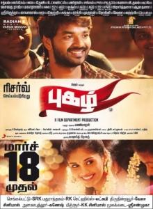 Jai, Surabhi in Pugazh Movie Release Posters