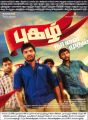 Actor Jai in Pugazh Movie Release Posters