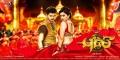 Vijay,, Hansika Motwani in Puli Movie New Wallpapers