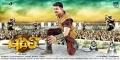 Actor Vijay in Puli Movie New Wallpapers