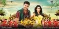 Vijay, Shruti Hassan in Puli Movie New Wallpapers
