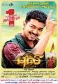 Actor Vijay's Puli Movie Release Posters
