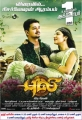 Vijay, Shruti Hassan in Puli Movie Release Posters