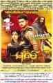 Sridevi, Vijay in Puli Movie Release Posters