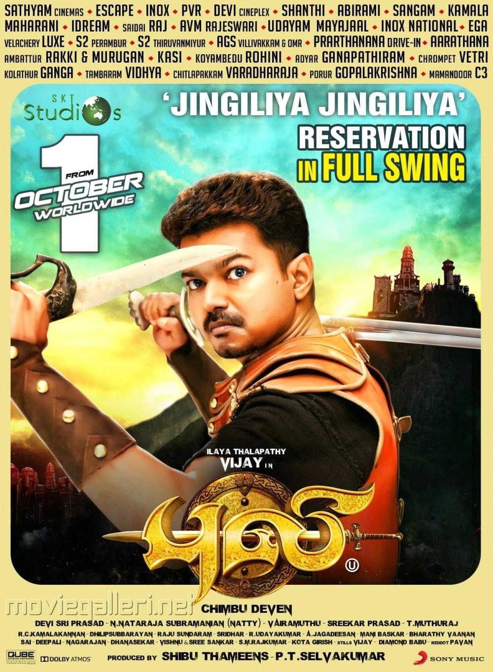 Actor Vijay in Puli Movie Release Posters