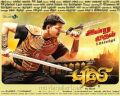 Actor Vijay in Puli Movie Release Posters