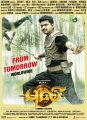 Actor Vijay's Puli Movie Release Posters
