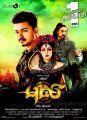 Vijay, Sridevi, Sudeep in Puli Movie Release Posters