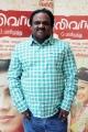 N.R.Raghunanthan @ Pulivaal Movie Audio Launch Stills