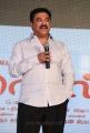 Rajkumar Sethupathy @ Pulivaal Movie Audio Launch Stills
