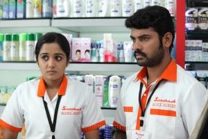 Ananya, Vimal in Pulivaal Movie Stills
