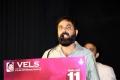 Deepak Kumar Padhy @ Puppy Movie Press Meet Stills