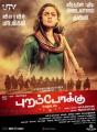 Actress Karthika Nair in Purampokku Audio Release Posters