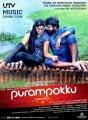 Karthika Nair, Vijay Sethupathi in Purampokku Audio Release Posters